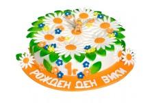 Детска бутикова торта Тинкърбел